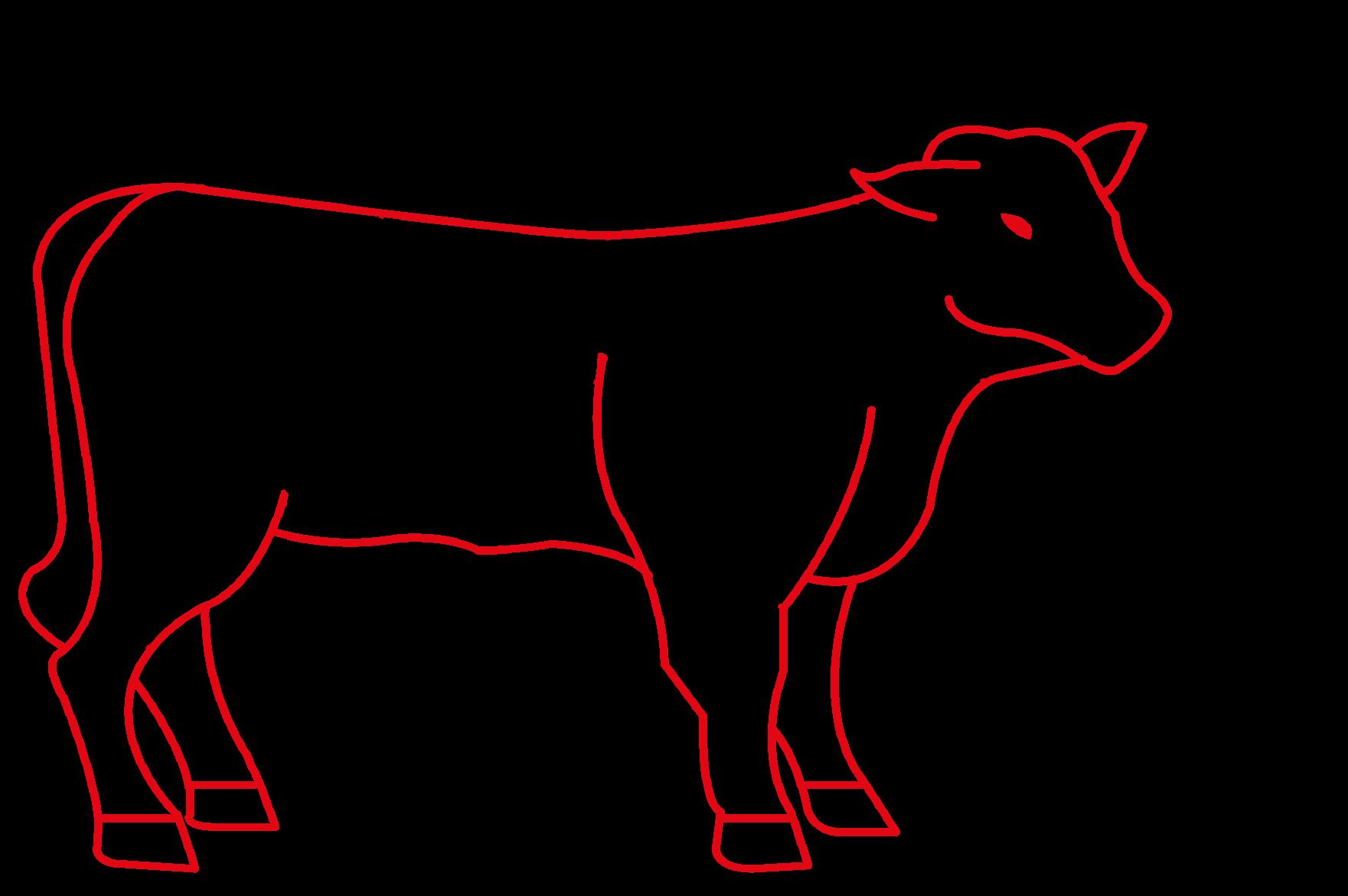 <a href='https://lanzasrl.com/en/heifer'> Heifer</a>